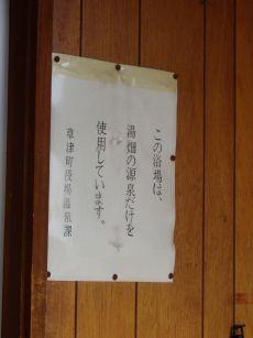 20040919084204.JPG