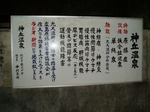 P5040031.JPG