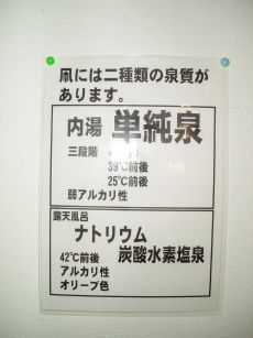 P6260012.JPG